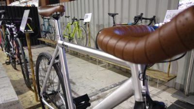 8bar bikes auf der Fahrradschau